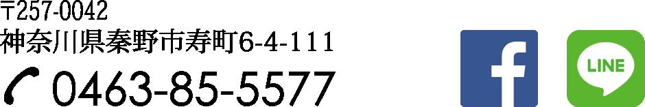 ケイビック電話番号